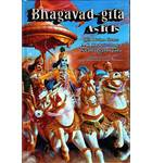 Bhagavad Gita As It Is [1972, Complete Edition]