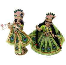 Radha Krishna Deluxe Dress Peacock