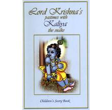 Lord Krishna\'s Pastimes with Kaliya the Snake (Children\'s Story Book)