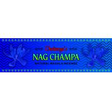 Nag Champa Incense -- (225 gram pack)