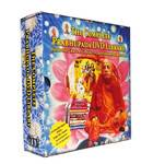 New Prabhupada DVD Set -- Limited Edition Deluxe Boxed Set