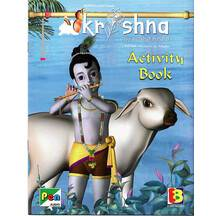 Krishna -- Children\'s Activity Book