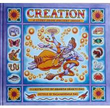 Creation (A Story from Ancient India)
