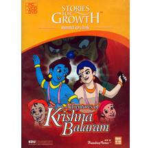 Krishna and Balaram (Children\'s Stories)