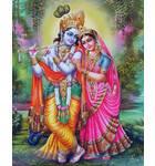 Radha Krishna Essential Oil Natural & Pure -- 10 Gram Bottle