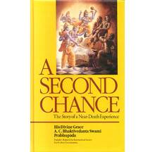 A Second Chance [1991 (first) edition]